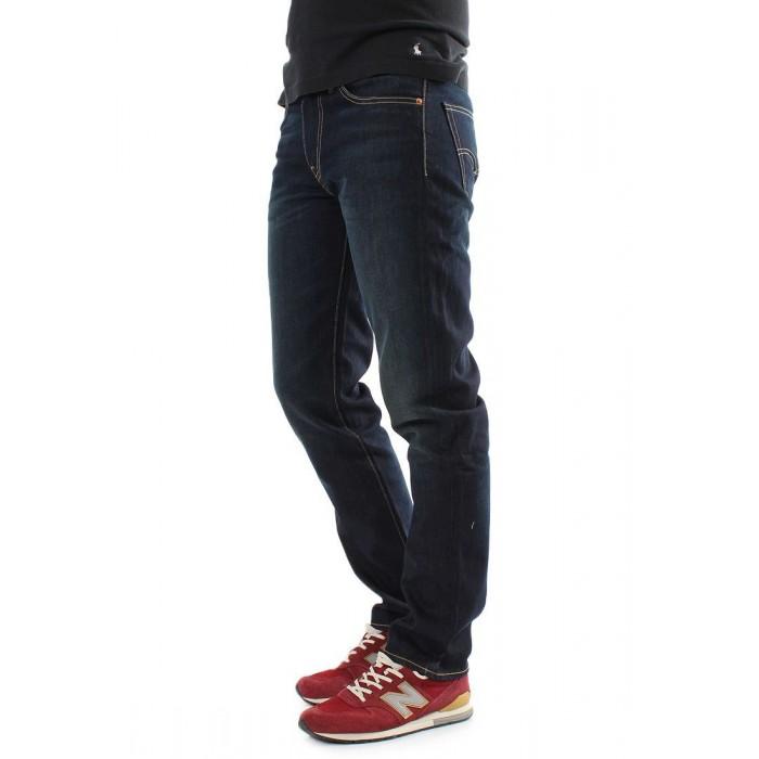 Levi´s pánské jeans 511 SLIM FIT Biology - Prima móda d1c401fbc3