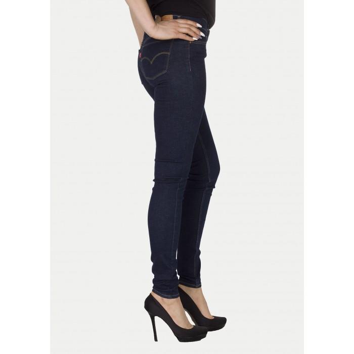 Levi´s dámské jeans 710 Innovation Super Skinny - Prima móda 5cb00f146c