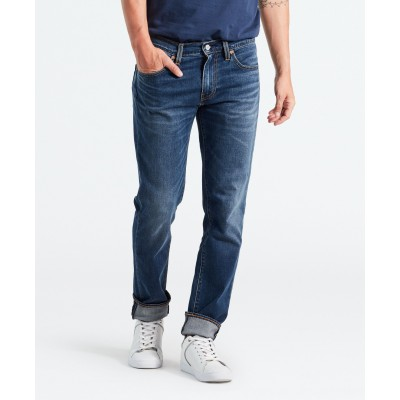 https://www.primamoda.cz/4506-38451-thickbox/levis-panske-jeans-511-slim-fit-04511-3406-caspian-adapt.jpg