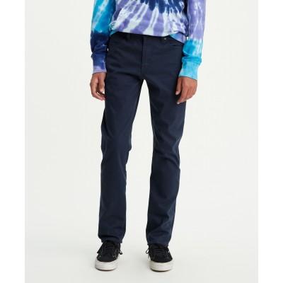 Levi´s pánské jeans 511™ SLIM FIT 04511-3365 Navy Blazer Bedford WT B