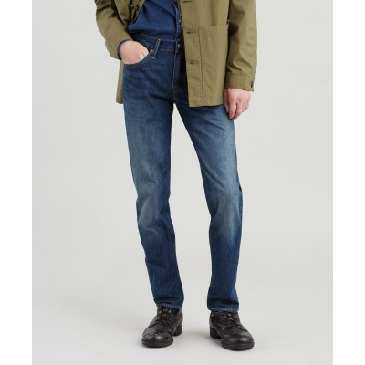 Levi´s pánské jeans 511™ SLIM FIT 04511-3296 Megamouth Warp Cool