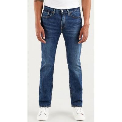 https://www.primamoda.cz/5260-41940-thickbox/panske-jeans-514-straight-wagyu-moss-00514-1512.jpg